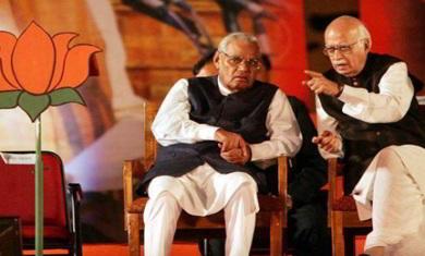 Atal Bihari Vajpayee's Best and Memorable Speeches