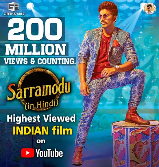 Allu Arjun's Sarrainodu All India Record On Youtube