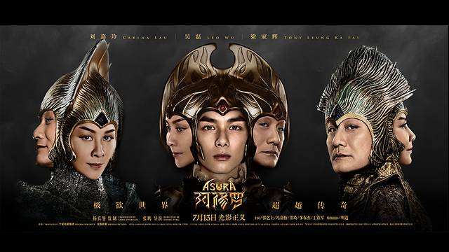 China's Most Expensive Movie Becomes Epic Flop